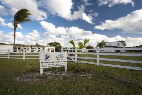 Gerace Research Centre, San Salvador, Bahamas